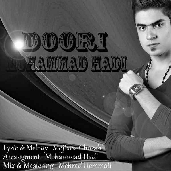 محمد هادی